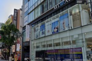 新宿ミライザ