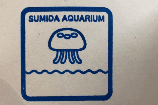 すみだ水族館「年パススタンプ」