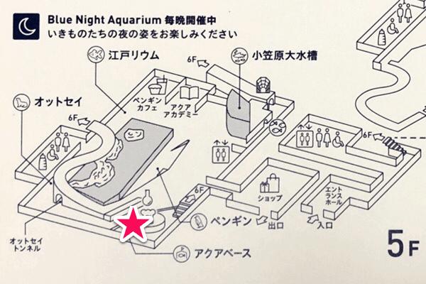 すみだ水族館マップ「アクアベース」