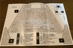 アクアリウム東京のマップ