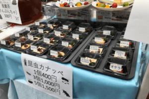 アクアリウム東京の飲食コーナー