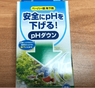 GEXPHダウン剤